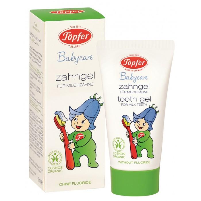 Гигиена полости рта Topfer Детская зубная паста для молочных зубов 50 мл