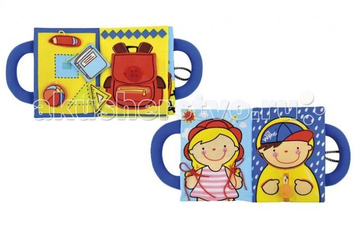 Книжки , Книжки-игрушки KS Kids Моя первая книжка-2 арт: 32896 -  Книжки-игрушки