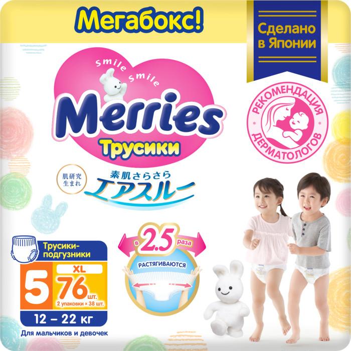 Гигиена и здоровье , Подгузники Merries Трусики-подгузники XL (12-22 кг) 76 шт. арт: 329270 -  Подгузники
