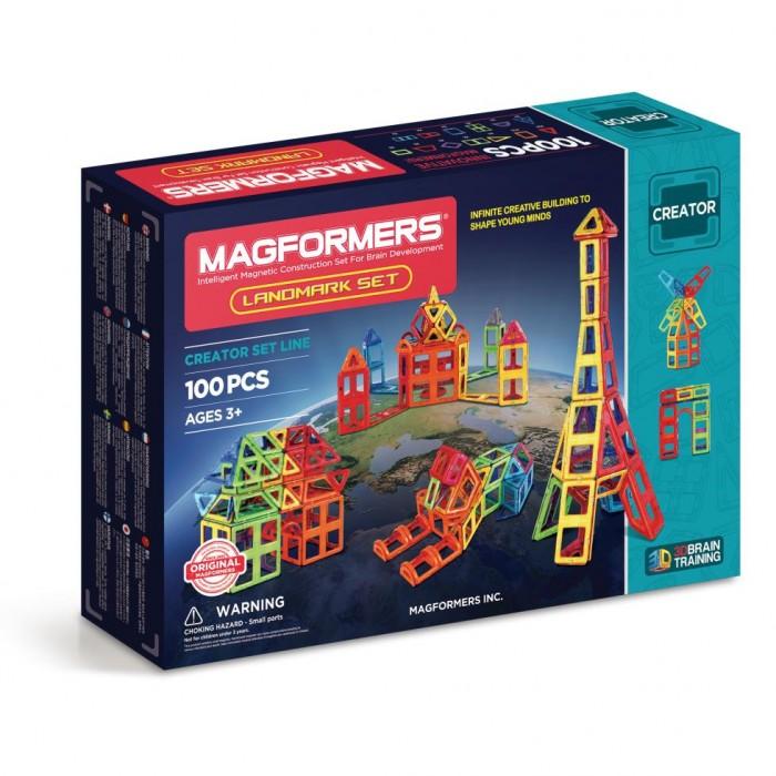 Конструктор Magformers Магнитный Landmark set (100 деталей)Магнитный Landmark set (100 деталей)Magformers Магнитный конструктор Landmark set - это развивающий магнитный конструктор нового поколения для всей семьи. Большой набор Известные строения мира позволит ребенку расширить кругозор и воспроизвести множество архитектурных памятников, известных во всем мире:    Триумфальная арка, Франция  Эйфелевая башня, Франция  Пизанская башня, Италия  Сфинкс, Египет  Тадж-Махал, Индия  Спейс-Нидл, США  Небоскреб Эмпайр Стейт Билдинг, США  Шанхайская телевизионная башня «Жемчужина Востока», Китай  Ветряная мельница, Нидерланды  Ворота Намдэмун, Корея  Таким образом, в дополнение к обычным образовательным  преимуществам  конструктора, дети добавляют и изучение  географии.  Магниты укреплены внутри деталей особым образом, который позволяет им поворачиваться друг к другу нужной стороной. В результате детали всегда притягиваются, и строить из них легко и удобно. В конструкторе используются самые сильные в мире неодимовые магниты, они повышают прочность построек.  Конструктор обладает уникальным развивающим потенциалом и подходит для игры и занятий с самого раннего возраста. Конструктор развивает интеллект и воображение ребенка, математические способности и логику, память и внимание. Работа с деталями улучшает мелкую моторику, а постройка объемных фигур развивает пространственное и абстрактное мышление. Возможности для раскрытия творческих способностей ребенка с Магформерс практически безграничны: из магнитных деталей можно собрать самые невероятные и фантастические модели.  Детали конструктора изготовлены из прочного непрозрачного пластика, который нелегко сломать и взрослому человеку. Ваш ребенок не поранится острыми краями обломков и не доберется до маленьких магнитов внутри!    Играть с таким конструктором весело и безопасно!  В наборе: буклет, который включает в себя изучаемую во время игры, карту мира, показывая все вышеуказанные достопримечательности  Состав: 100 деталей<br>