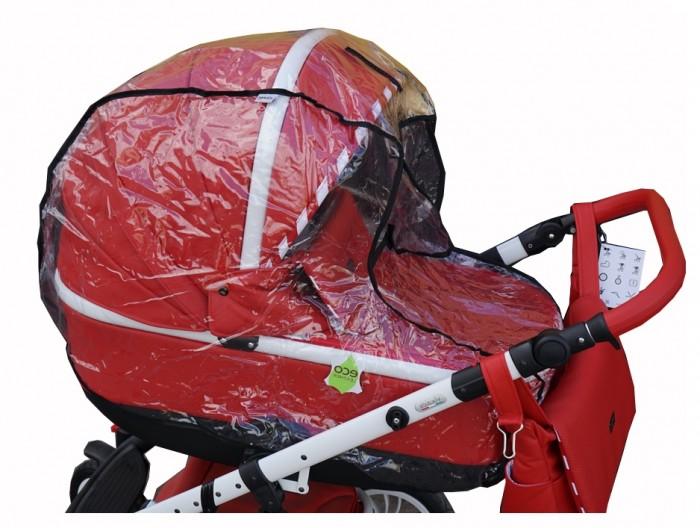 Детские коляски , Дождевики Vikalex Vento арт: 329435 -  Дождевики