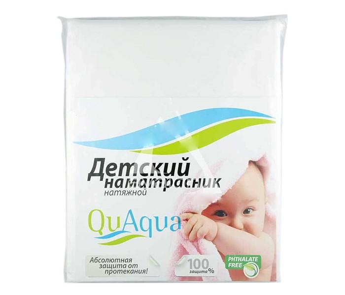 Наматрасники Qu Aqua Непромокаемый наматрасник натяжной Jersey (хлопок) 120х60