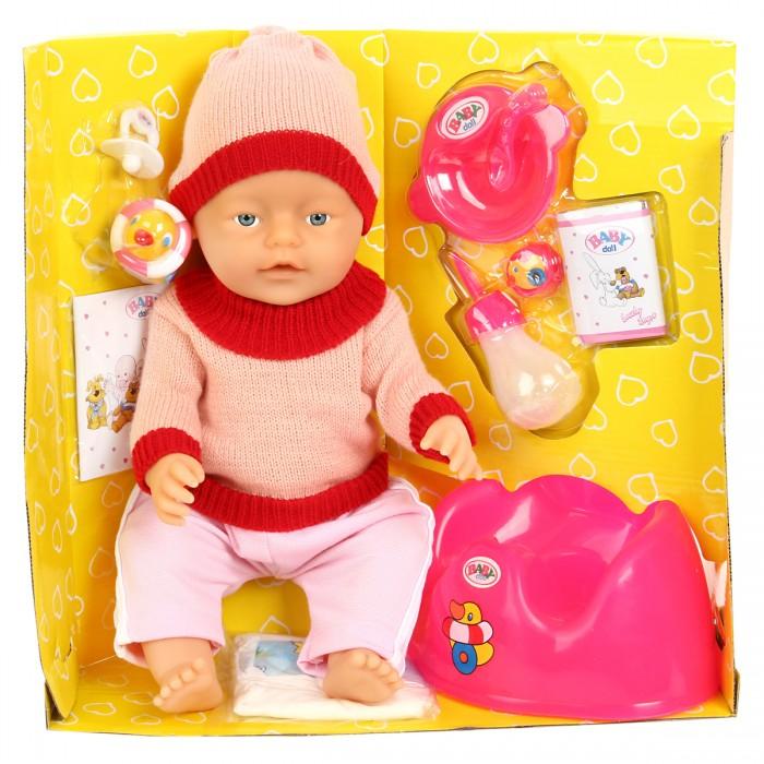Куклы и одежда для кукол Veld CO Пупс с аксессуарами 43051 veld co пупс с ванночкой изабелла