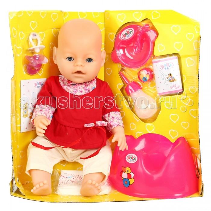 Куклы и одежда для кукол Veld CO Пупс с аксессуарами 43044 куклы карапуз пупс карапуз 20см 3 функции пьет писает закрывает глазки в ванне с аксессуарами