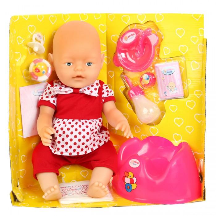 Куклы и одежда для кукол Veld CO Пупс с аксессуарами 50782 veld co пупс с ванночкой изабелла