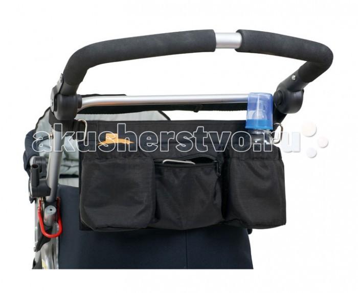 аксессуары для колясок Аксессуары для колясок Tullsa Сумка-органайзер
