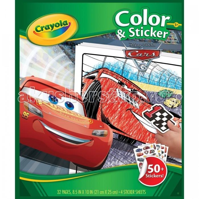 Раскраски Crayola с наклейками Тачки 3 наборы для рисования crayola большой набор для творчеста тачки 3