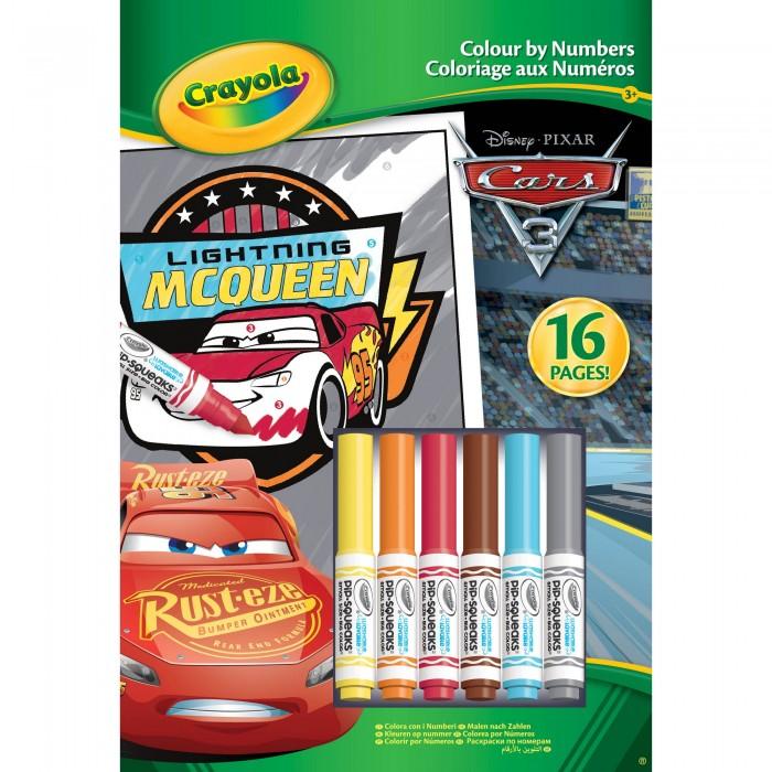 Раскраски Crayola по номерам Тачки 3