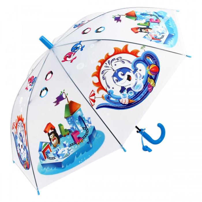 Детские зонтики Ami&Co (AmiCo) Зонт Дельфин матовый зонт от солнца афина um 340 6d