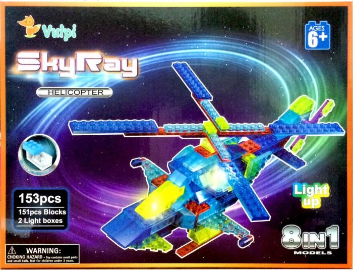 светящиеся конструкторы Конструкторы Sky Ray Воздушный Транспорт Набор 8 в 1