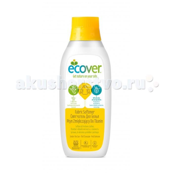 Бытовая химия Ecover Экологический смягчитель для стирки Под солнцем 750 мл смягчитель тканей sodasan для быстрой глажки 750 мл