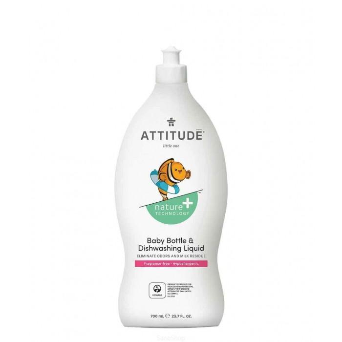 Бытовая химия Attitude Средство для мытья посуды Eco-Baby без запаха 700 мл attitude средство для мытья посуды без запаха eco baby