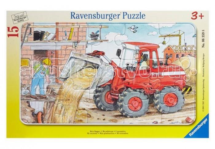 Пазлы Ravensburger Пазл Экскаватор 15 элементов ravensburger пазл лето в деревне 15 деталей ravensburger