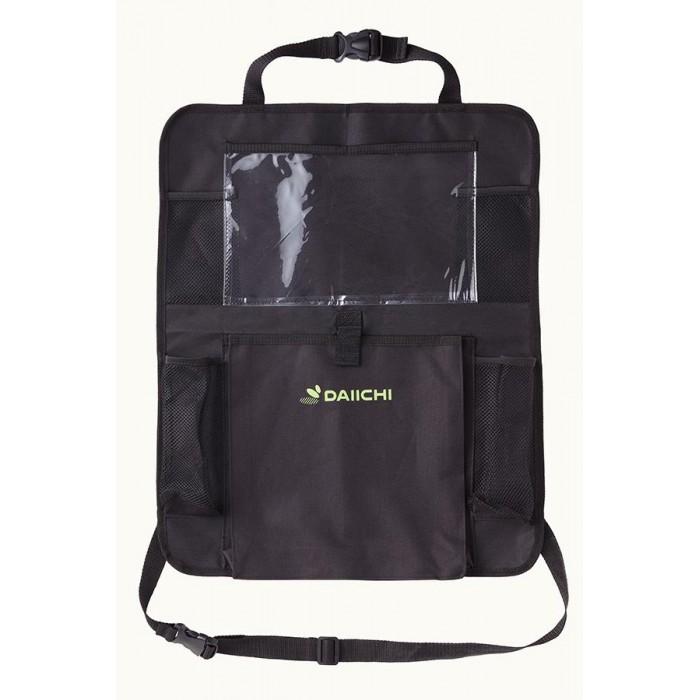 Детские коляски , Аксессуары для колясок Daiichi Органайзер-сумка арт: 340945 -  Аксессуары для колясок