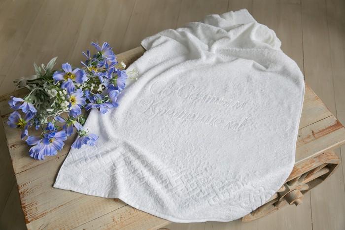 Детская одежда , Крестильная одежда Alivia Kids Крестильное полотенце Со Святым Крещением 130х70 12.707.10 арт: 341405 -  Крестильная одежда