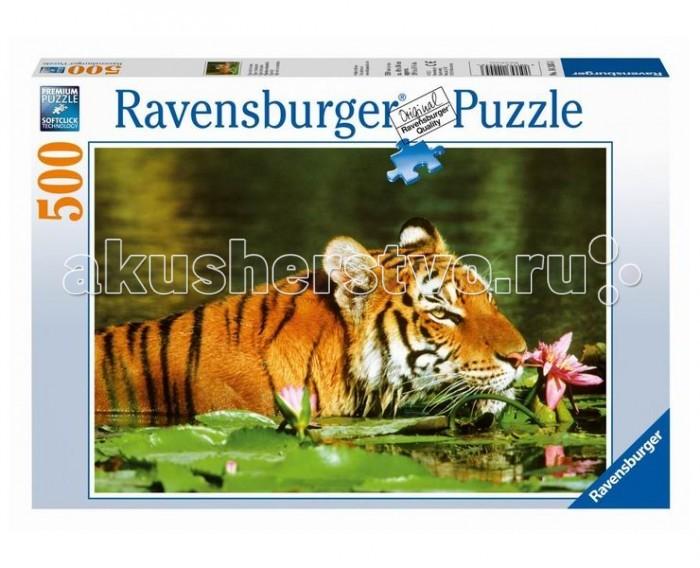Пазлы Ravensburger Пазл Тигр в лилиях 500 элементов