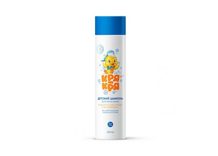 Детская косметика Кря-кря Шампунь детский для мальчиков с витамином F 250 мл недорого