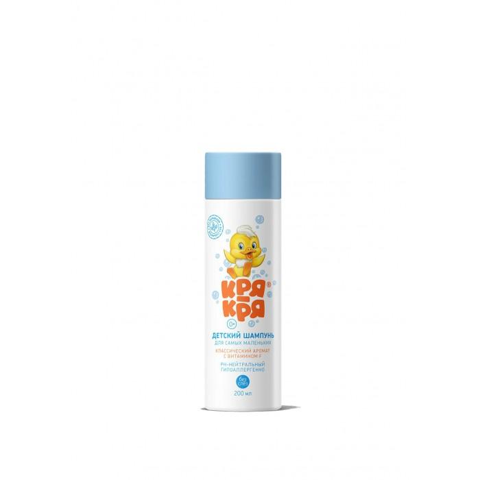 Детская косметика Кря-кря Шампунь детский для самых маленьких с витамином F 200 мл недорого