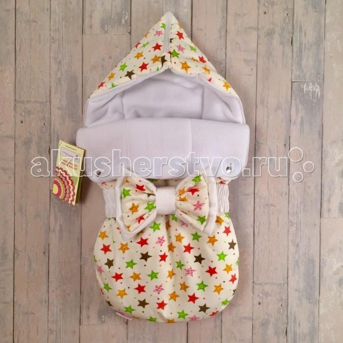 Детская одежда , Конверты на выписку СуперМаМкет Конверт на выписку JustCute Звездопад (осень-зима) арт: 344605 -  Конверты на выписку