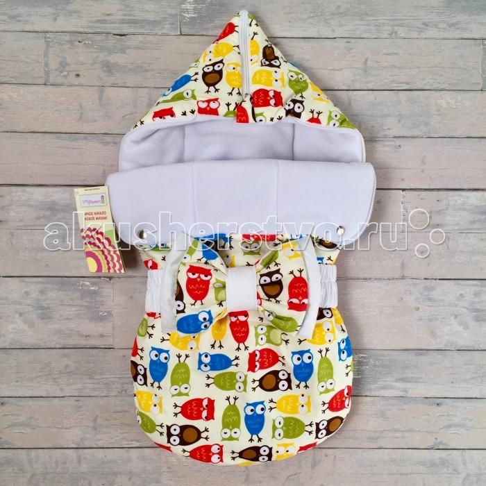 Детская одежда , Конверты на выписку СуперМаМкет Конверт на выписку JustCute Совы (осень-зима) арт: 344720 -  Конверты на выписку