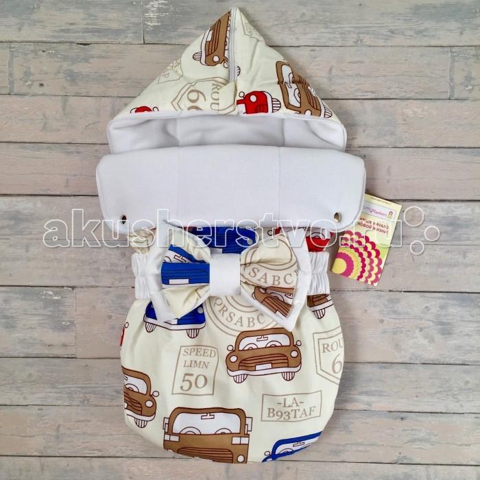 Детская одежда , Конверты на выписку СуперМаМкет Конверт на выписку JustCute Трафик (осень-зима) арт: 344780 -  Конверты на выписку