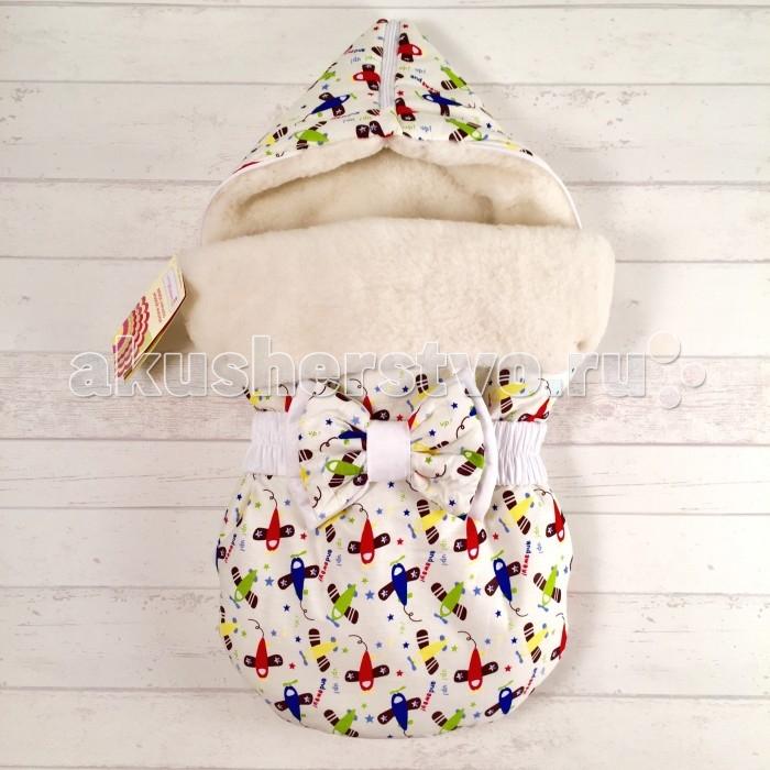 Детская одежда , Зимние конверты СуперМаМкет JustCute Аэроплан на овчине (зима) арт: 344850 -  Зимние конверты