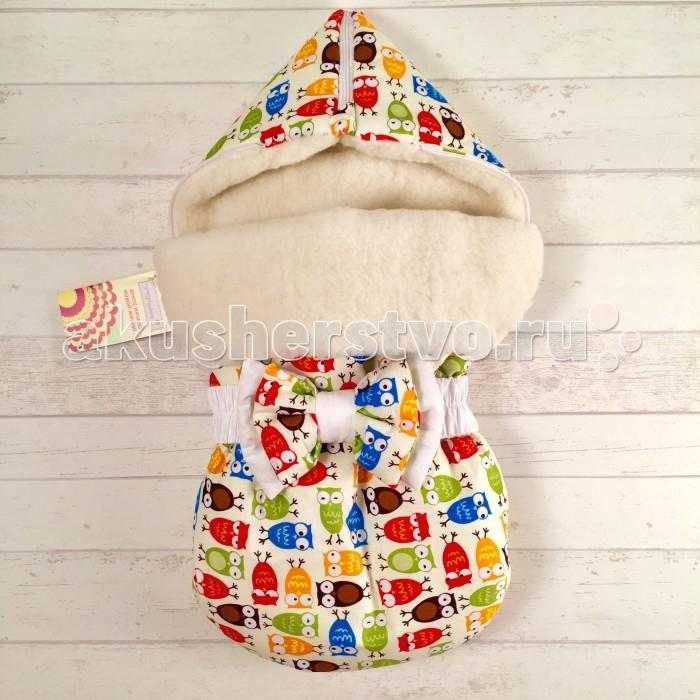 Детская одежда , Зимние конверты СуперМаМкет JustCute Совы на овчине (зима) арт: 344915 -  Зимние конверты