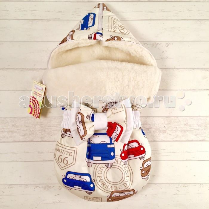 Детская одежда , Зимние конверты СуперМаМкет JustCute Трафик на овчине (зима) арт: 344920 -  Зимние конверты