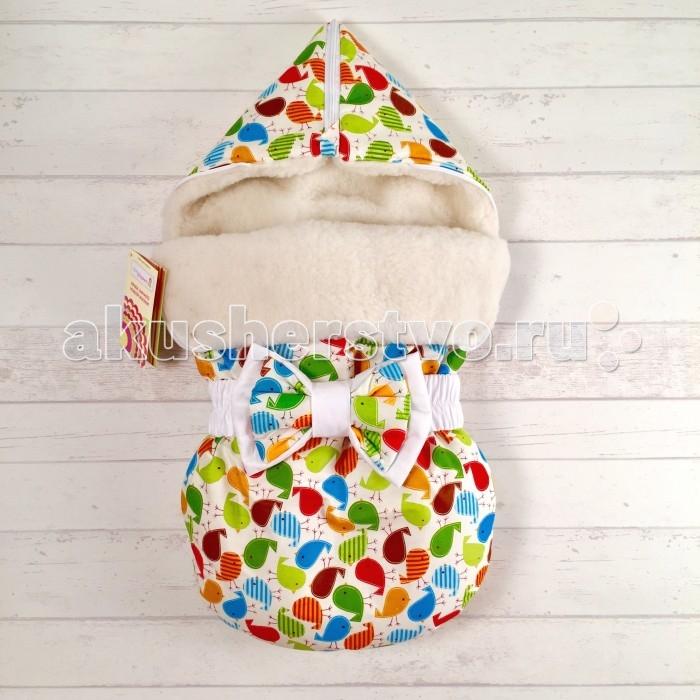 Детская одежда , Зимние конверты СуперМаМкет JustCute Цыплята (зима) арт: 344935 -  Зимние конверты