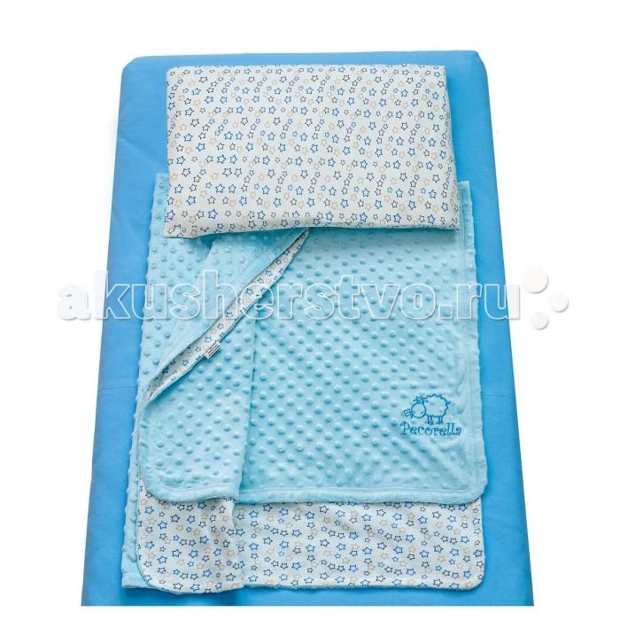 Постельное белье Pecorella Blue welboa (3 предмета)Blue welboa (3 предмета)Pecorella Комплект постельного белья Blue welboa (Голубой вельбоа) изготовлен из 100% хлопка и предназначен для детей с рождения до 4 лет.  Простыня на резинке (60*120 см), которая сохранит форму, нарядный вид, ощущение чистоты и порядка в кроватке.   Мягкий плед (90*120 см) - вот что нужно вашему малышу во время сна. Плед отлично пропускает воздух. Получается и тепло, и кожа малыша не потеет. Плед - одеяло на основе хлопкового велюра обладает не только носкостью, но и прекрасно выглядит. Мягкий бархатистый ворс на одной стороне и нежный трикотаж на другой способствуют приятным тактильным ощущениям.  Наволочка из нежной хлопковой ткани (50*30 см).<br>