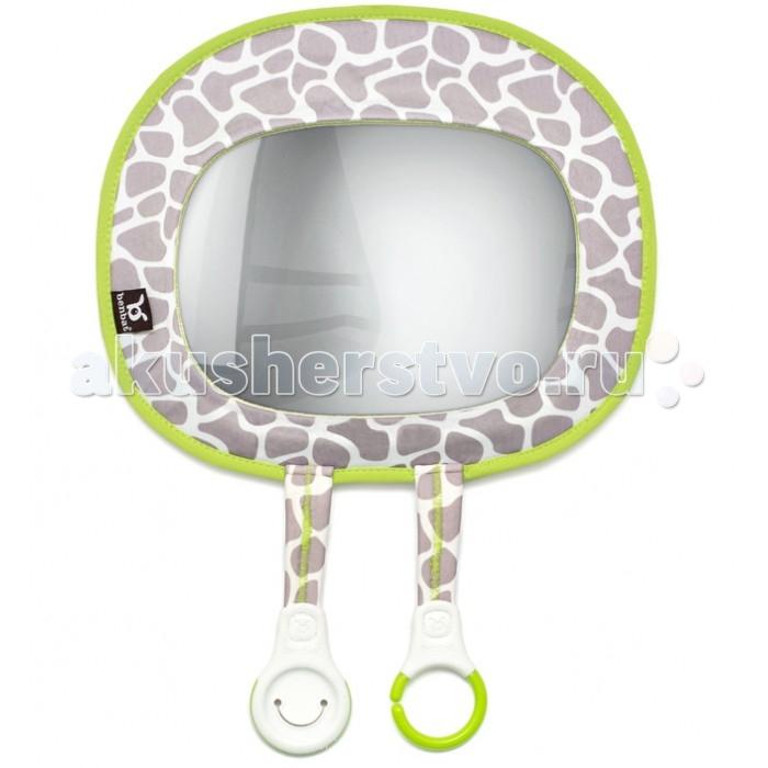 Детские автокресла , Аксессуары для автомобиля BenBat Зеркало для контроля за ребенком G-Collection арт: 345605 -  Аксессуары для автомобиля