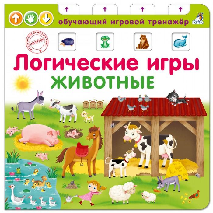 Раннее развитие Робинс Логические игры Животные логические игрушки