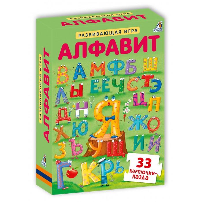 Раннее развитие Робинс Карточки-пазлы Алфавит webmoney карточки в туле