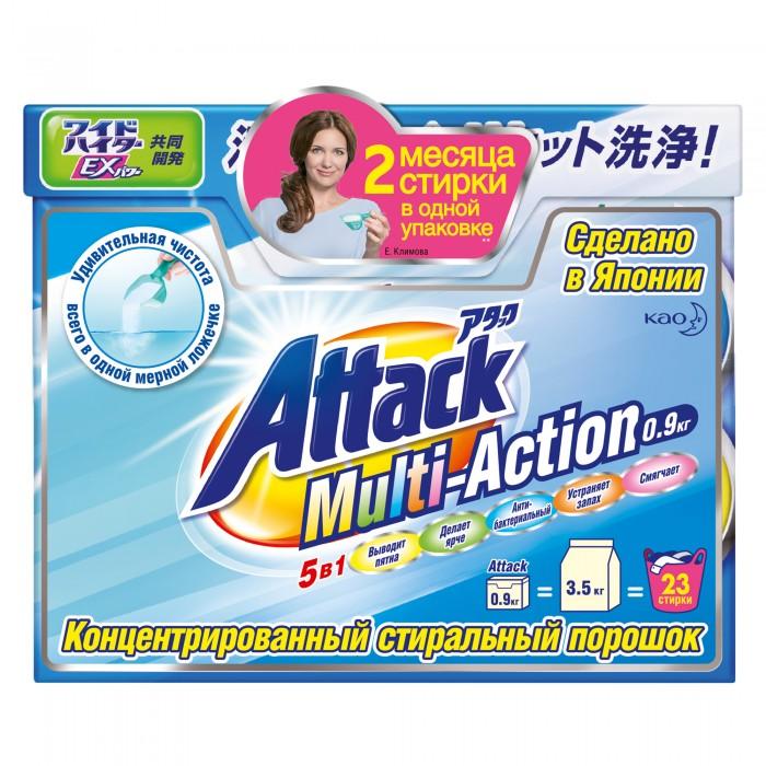 Attack Стиральный порошок с пятновыводителем и кондиционером 0.9 кг
