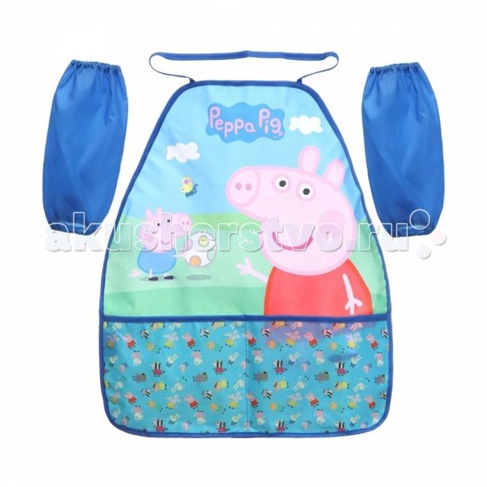 детские фартуки спейс фартук с нарукавниками 3 кармана собачка Детские фартуки Свинка Пеппа (Peppa Pig) Фартук с нарукавниками 32048