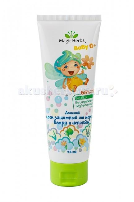цена на Косметика для новорожденных Magic Herbs Детский крем защитный от мороза, ветра и непогоды с комплексом экстрактов 75 мл