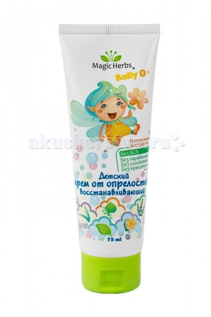 цена на Косметика для новорожденных Magic Herbs Детский крем от опрелостей и раздражений, восстанавливающий с комплексом экстрактов 75 мл