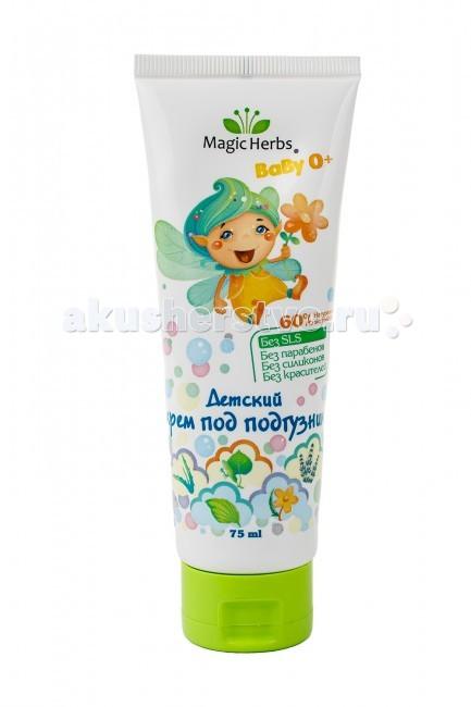 Фото Косметика для новорожденных Magic Herbs Детский крем под подгузник, защитный с комплексом экстрактов 75 мл