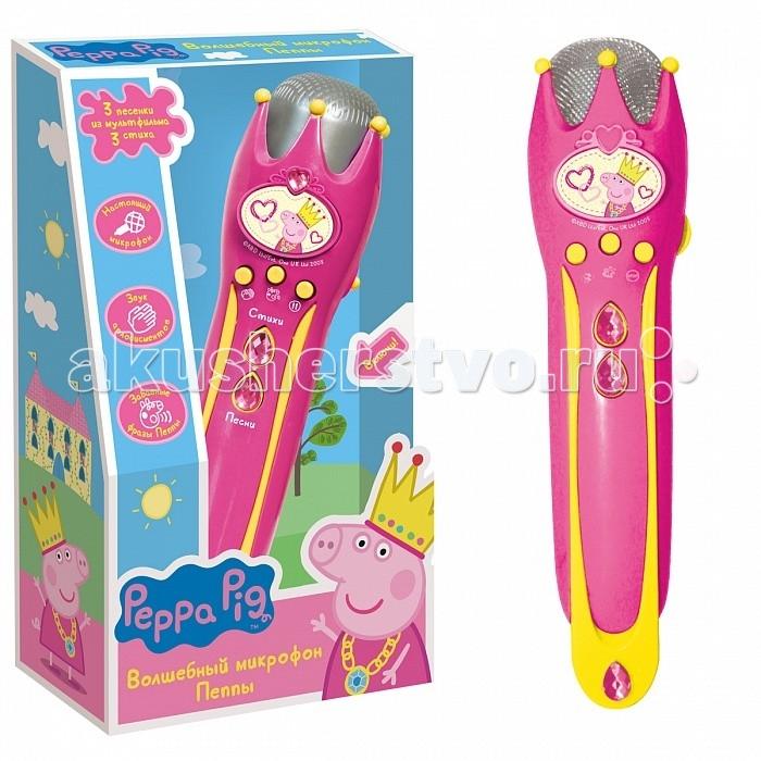 Музыкальные игрушки Свинка Пеппа (Peppa Pig) Музыкальный микрофон с усилителем