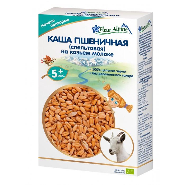 Каши Fleur Alpine Молочная Пшеничная (спельтовая) каша на козьем молоке 5 мес., 200 г цена 2017
