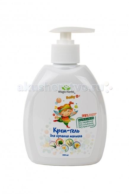 цена на Косметика для новорожденных Magic Herbs Крем-гель для купания малыша с комплексом экстрактов 300 мл