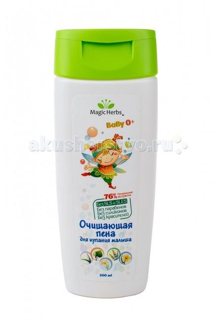 Фото Косметика для новорожденных Magic Herbs Очищающая пена для купания малыша с комплексом экстрактов 200 мл