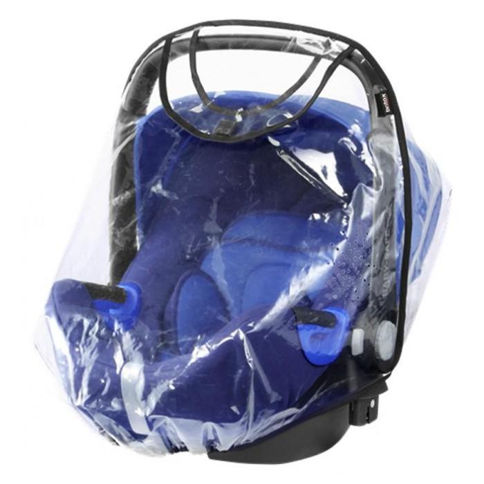 Детские автокресла , Аксессуары для автокресел Britax Roemer Дождевик для автолюлек Baby-Safe арт: 349745 -  Аксессуары для автокресел