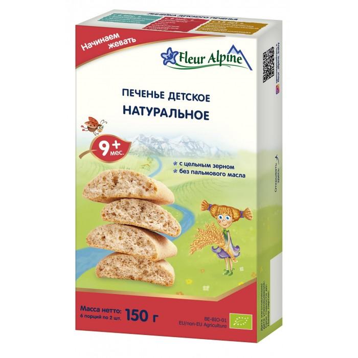 Печенье Fleur Alpine Детское печенье Органик Натуральное, 6 мес., 150 гр. печенье детское био с яблоком с 1 года 150 гр