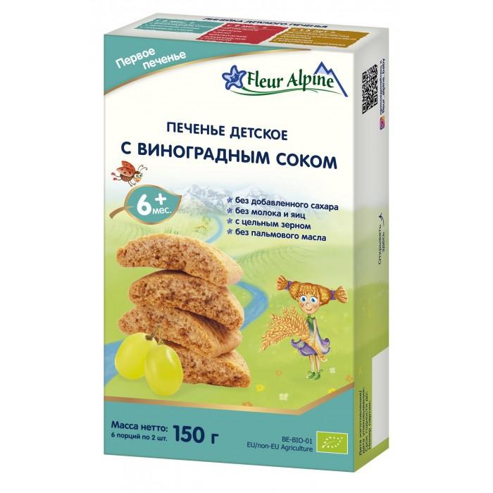 Печенье Fleur Alpine Детское печенье с виноградным соком с 6 мес., 150 гр. протеин prime kraft whey малина 500 г