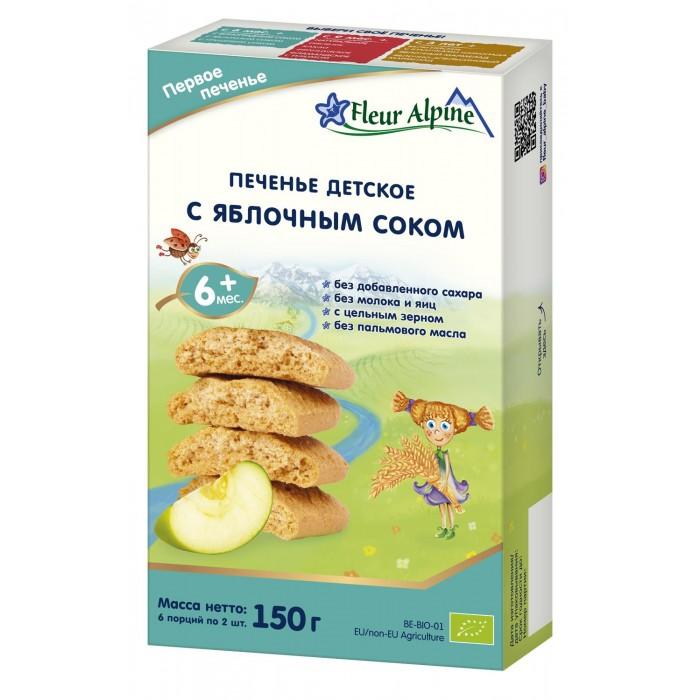 Печенье Fleur Alpine Детское печенье с яблочным соком 6 мес., 150 гр. печенье детское спельтовое с пребиотиками с 6 мес 150 гр