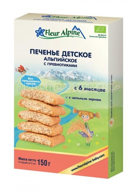 Печенье Fleur Alpine Детское печенье спельтовое Альпийское с пребиотиками 6 мес., 150 гр. печенье детское био с яблоком с 1 года 150 гр