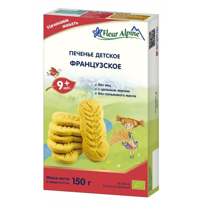 Печенье Fleur Alpine Детское печенье Французское с 8 мес., 150 гр. prosto ассорти круп греча пшено пшеничная перловка в пакетиках для варки 8 шт по 62 5 г