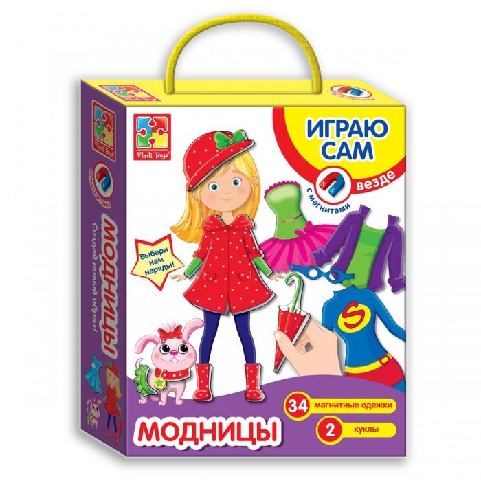 Игры для малышей Vladi toys Магнитная игра Одевашка Модницы