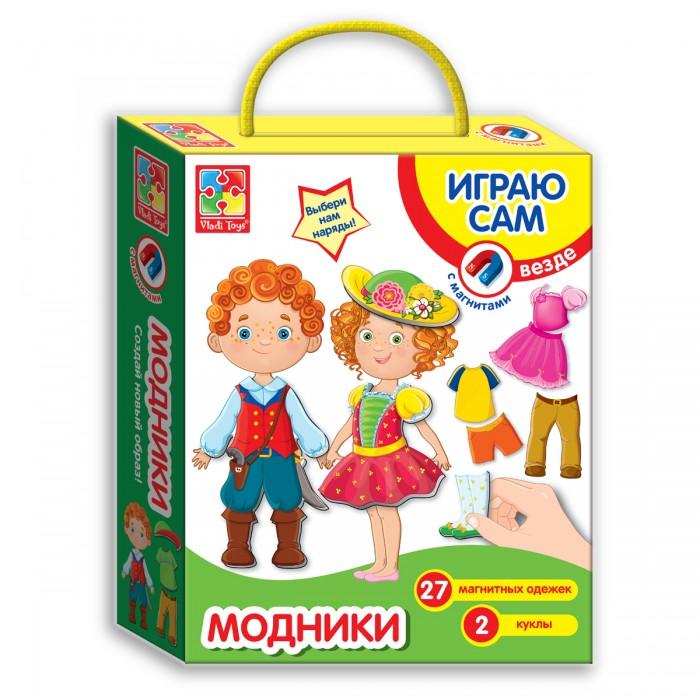 Купить Vladi toys Магнитная игра Одевашка Модники в интернет магазине. Цены, фото, описания, характеристики, отзывы, обзоры